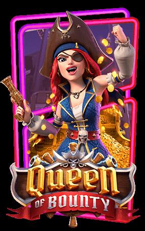 queen bounty - เล่นสล็อต&& ให้เจ๋งอย่างเซียน ทำความเข้าใจเคล็ดลับกล้วยๆ